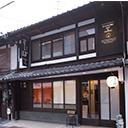 蛸薬師室町店