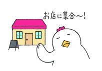 祝☆3周年感謝祭【すいば 蛸薬師室町店】